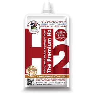 プレミアムH2プラス~水素水~