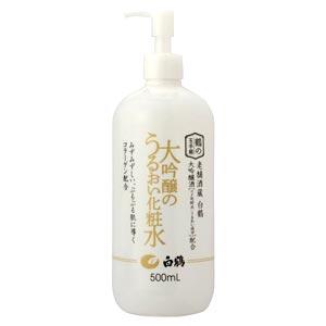 白鶴 大吟醸のうるおい化粧水